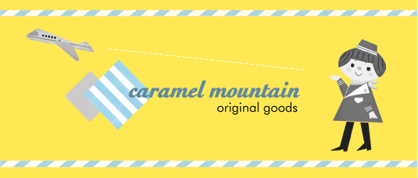 caramel mountain