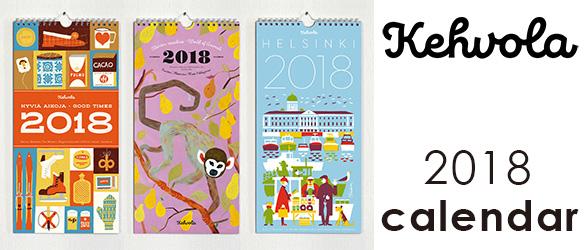 Kehvola Design 2018年 カレンダー