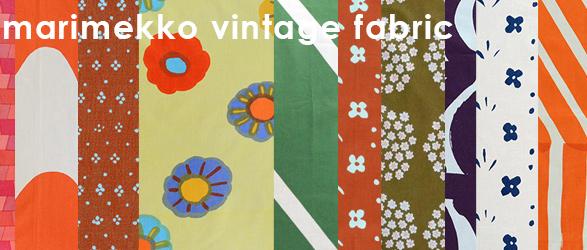 marimekko vintage fabric