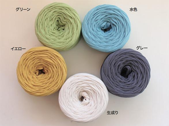 しずく堂 編みものワークショップ「フィンランドの糸で編むカトラリーケース」