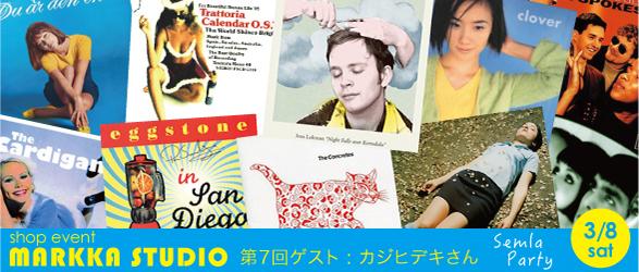 markka studio Sweet Swedish Pop〜スウェディッシュポップを聴きながらセムラパーティ〜